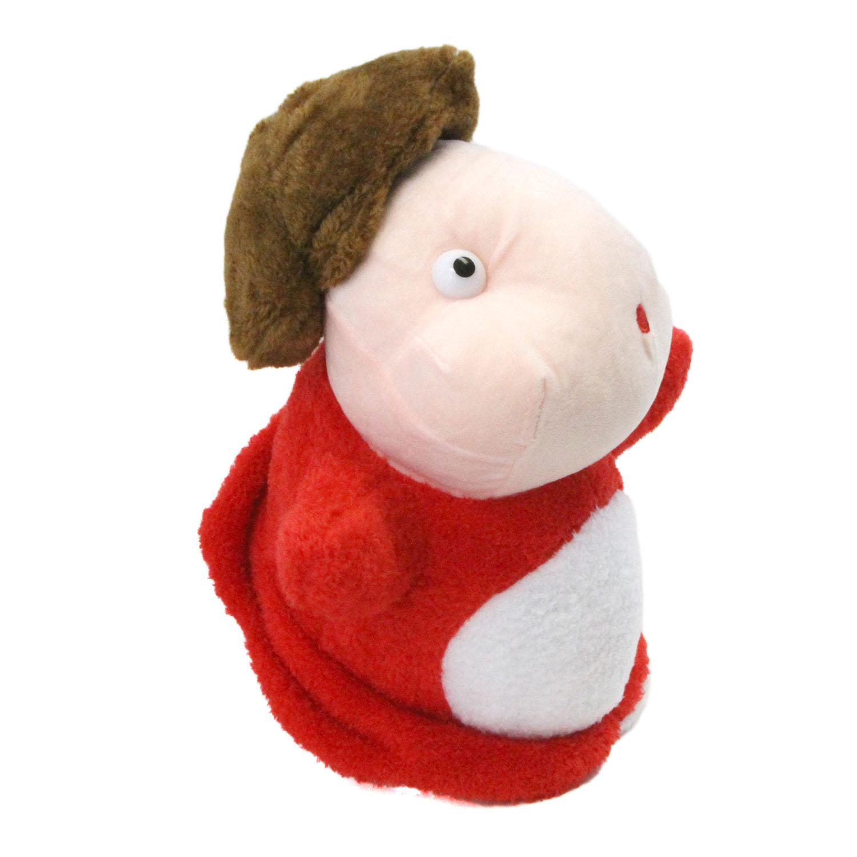 "PONYO 12/"" Plush Doll By The Cliff Toy Studio Ghibli NEW"